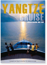 Yangtze Cruises Guide Book