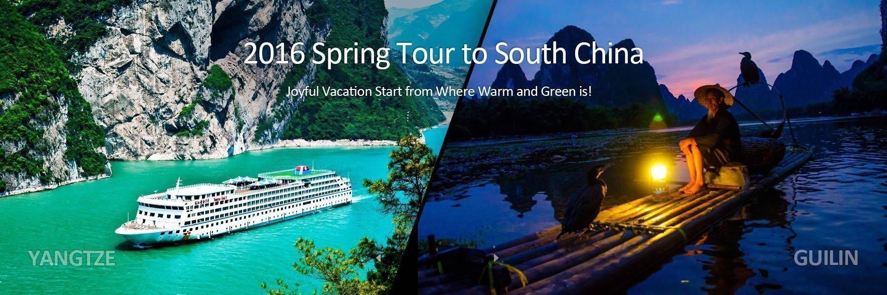 2016 Spring Tour