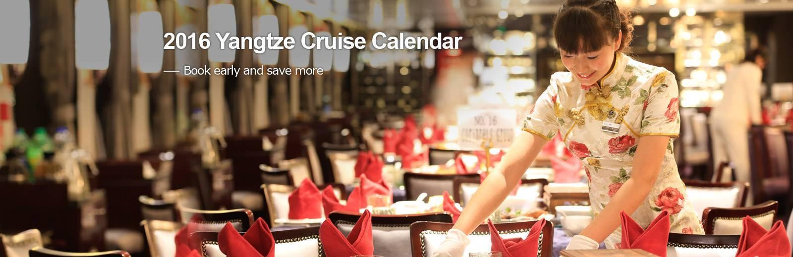 2016 Yangtze Cruise Calendar