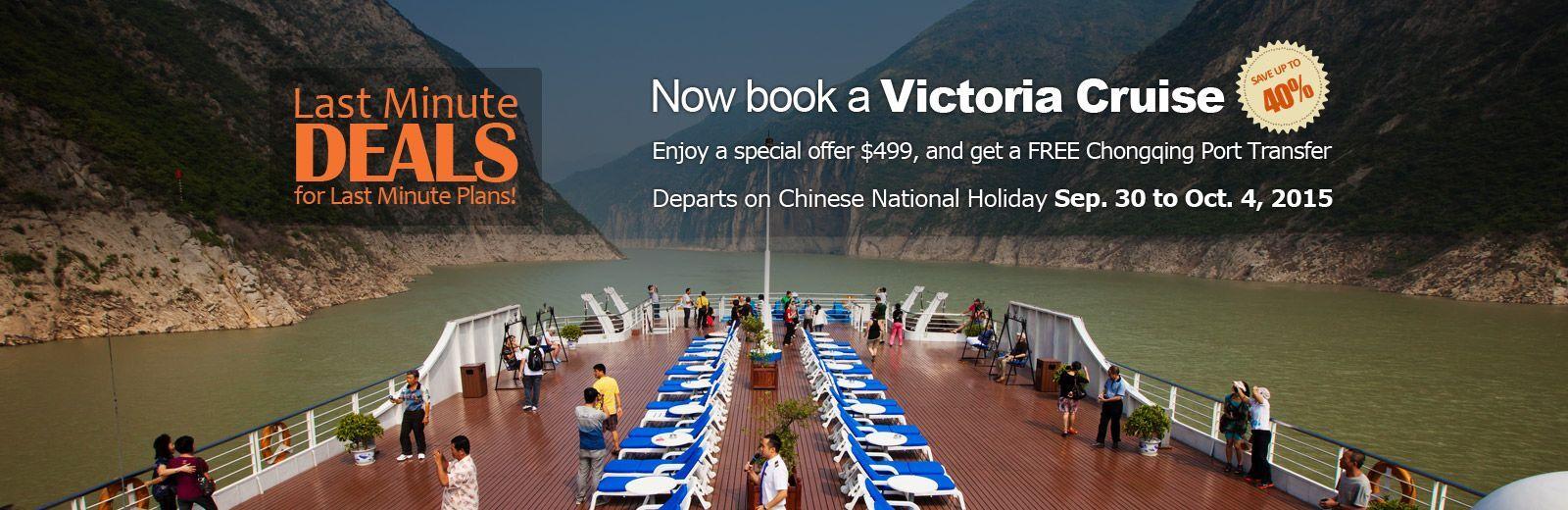 Victoria Cruise Deals