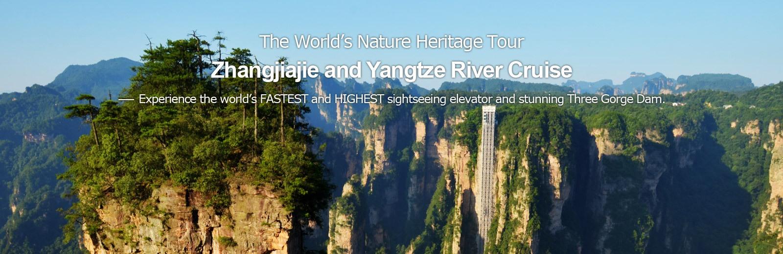 Zhuangjiajie and Yangtze River Tour